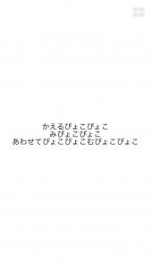 kaigyou2