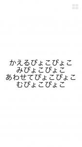 kaigyou3