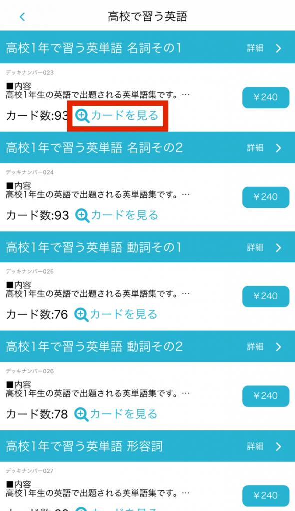 IMG_1573_02
