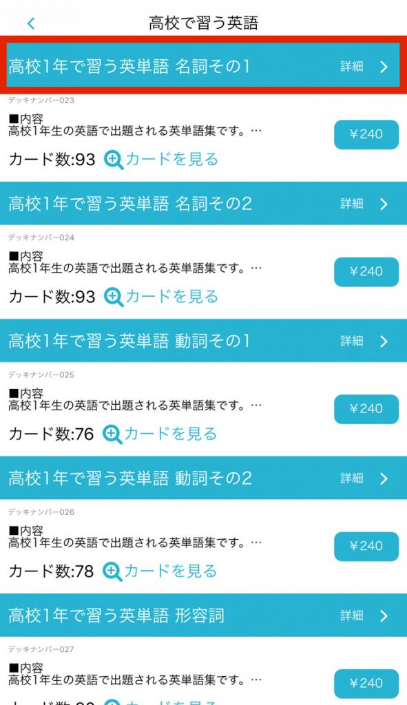 IMG_1573_03