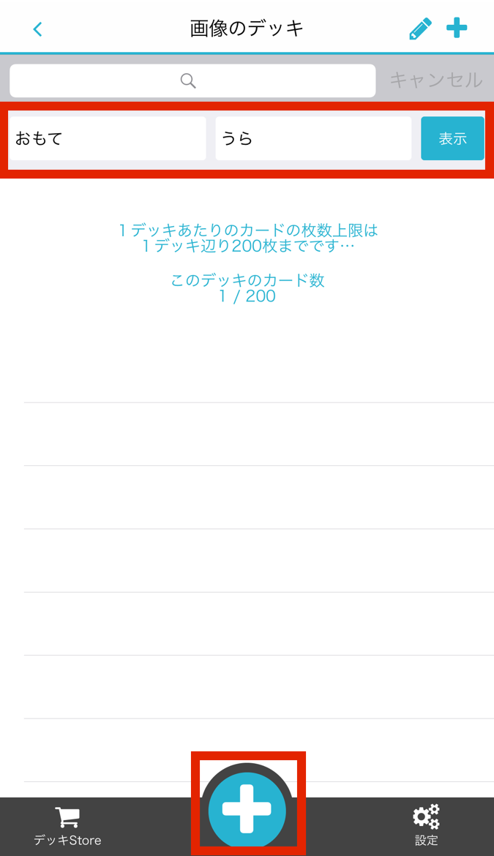 img_1712_02