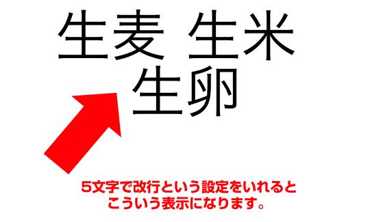 スクリーンショット 2019-04-16 16.50.54