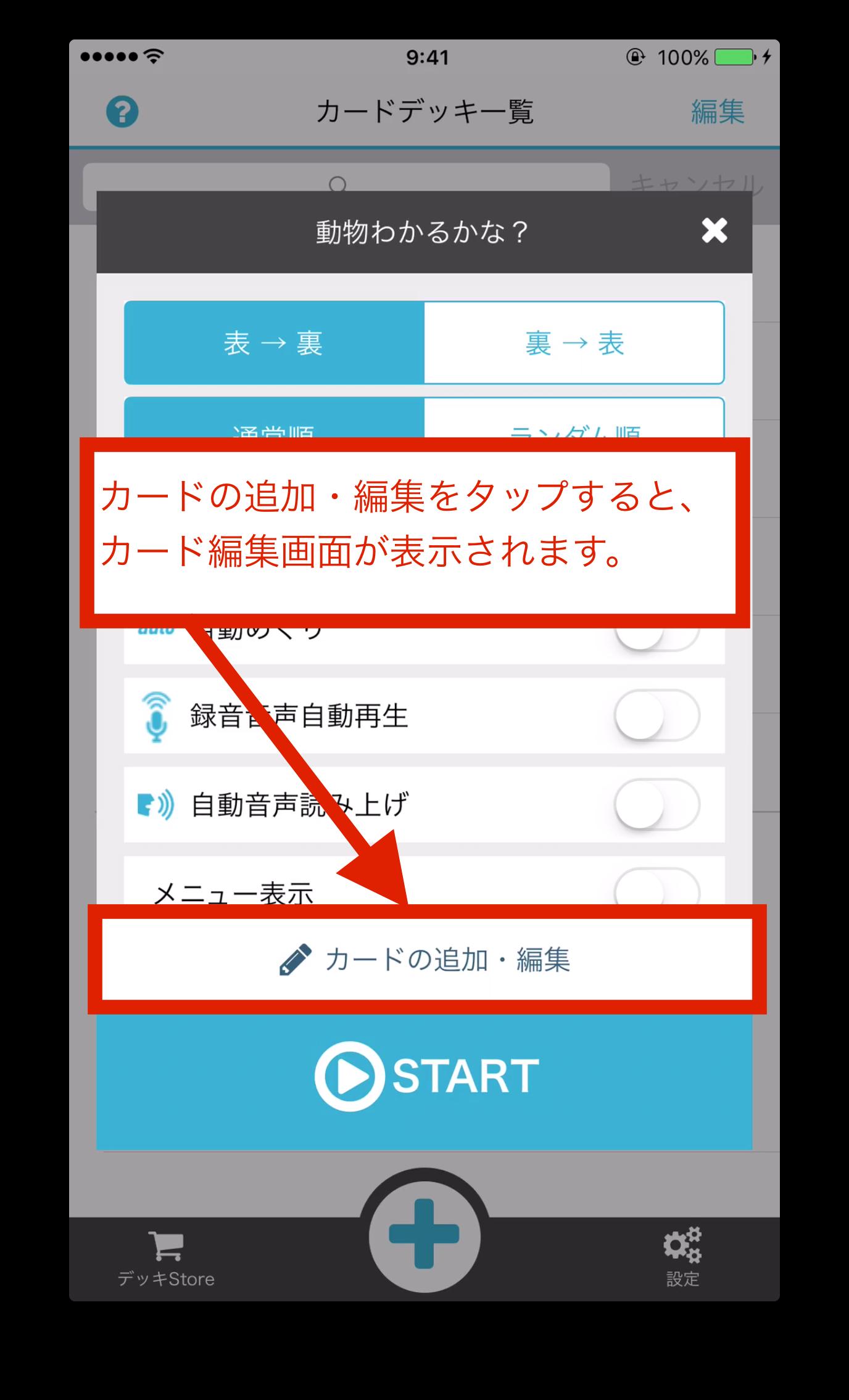 20161006_001