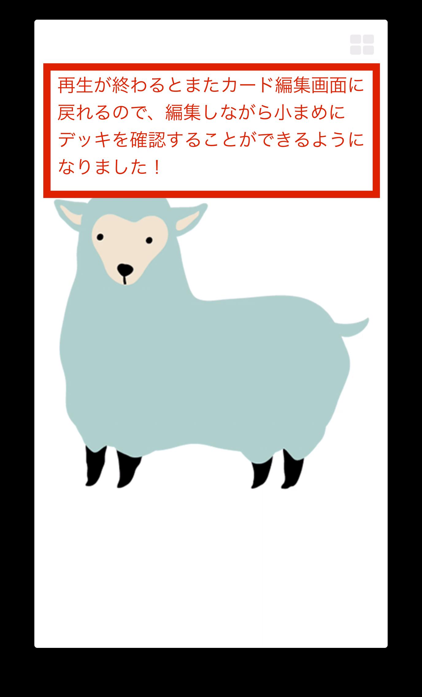 20161006_004