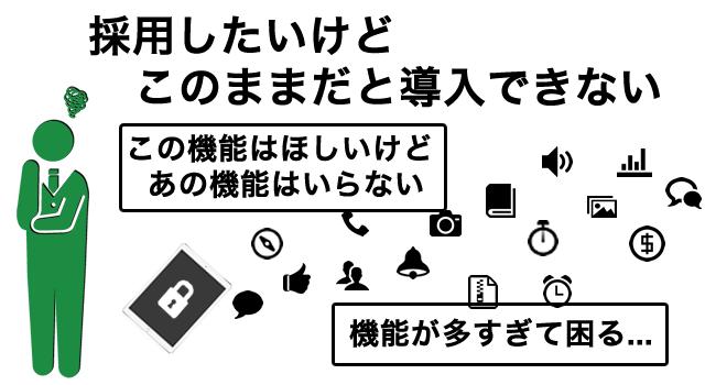 banner_20170511_006_03