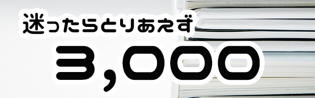 tangochomaker_20190402_bunchu-mini_003